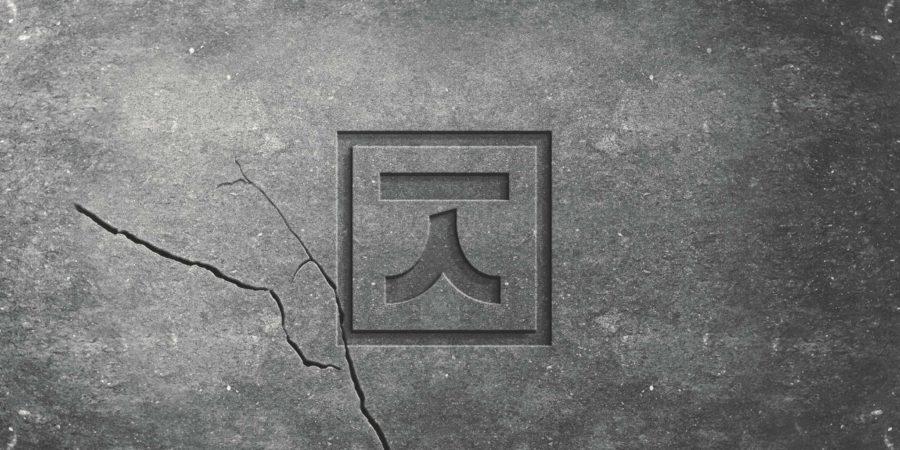 fellowmarks jade teriyaki rebranding logo